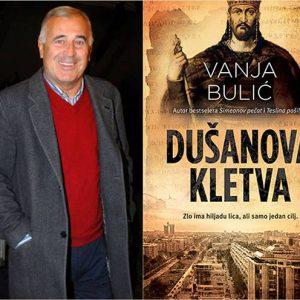 """""""DUŠANOVA KLETVA"""